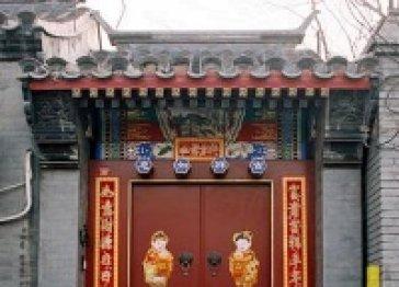 Traditional Courtyard B&B in Beijing